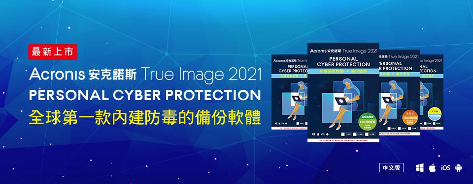 ATI_ 2021 新年